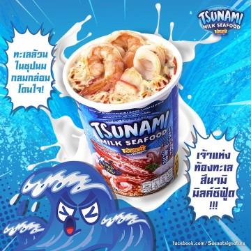 SUE SAT -  TSUNAMI MILK SEAFOOD INSTANT CUP NOODLES 74G