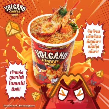 SUE SAT - VOLCANO CHEESE INSTANT CUP NOODLES 70G